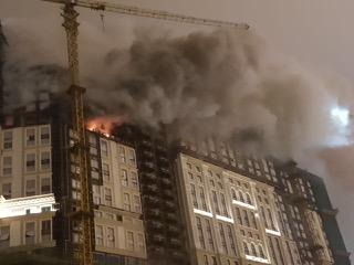 Grand Lisboa Palace fire