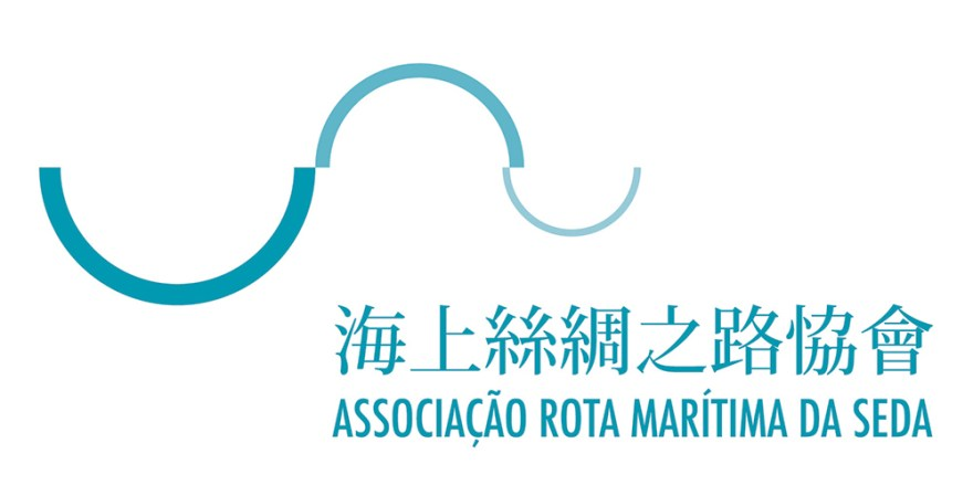 Maritime Silk Road Association (Macau) and International Institute of Macau promote Chinese initiative