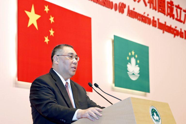 China National Day Chui Sai On