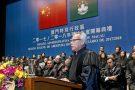 macau court of final appeal