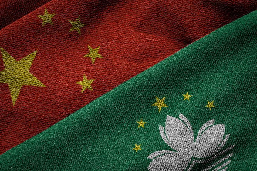 Official wants stronger ties between Macau and mainland China