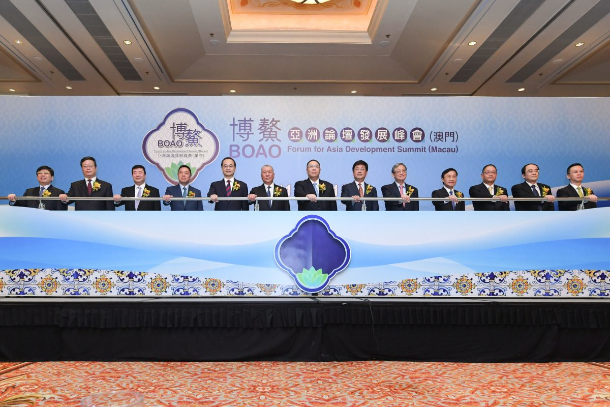 Boao Forum for Asia discusses smart city concept