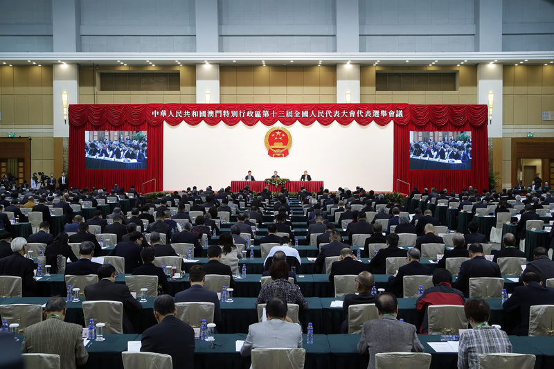 Local NPC deputies' election slated for Dec 17