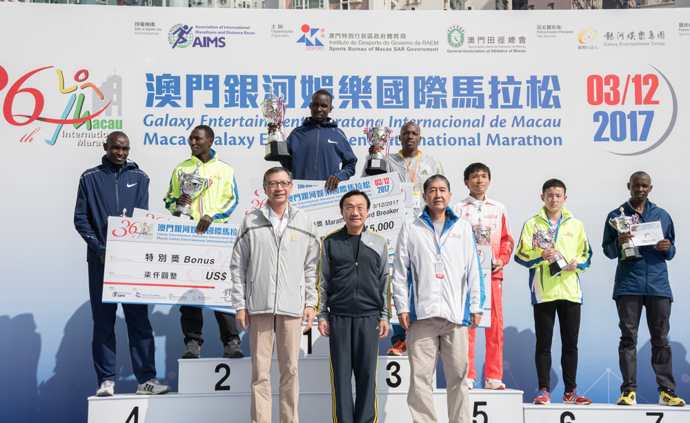 Kenyan athletes dominated Macau men´s marathon and half marathon