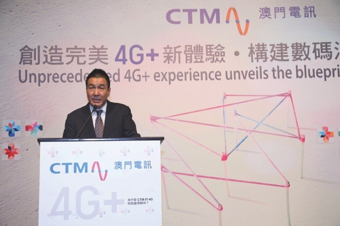 CTM chief says security, privacy can coexist in cyberspace