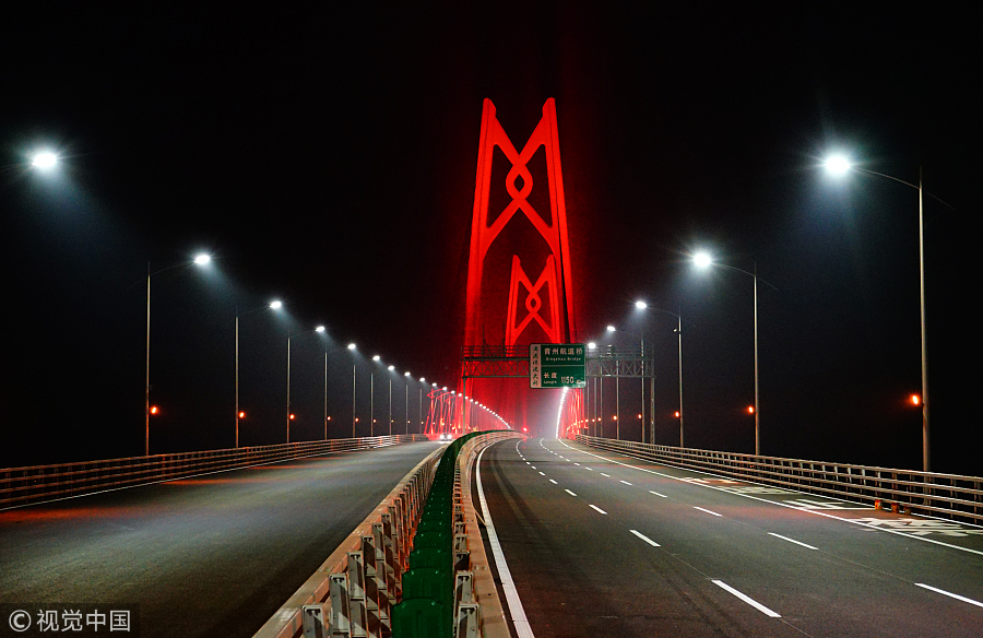 Hong Kong -Zhuhai-Macau bridge could open in May or June