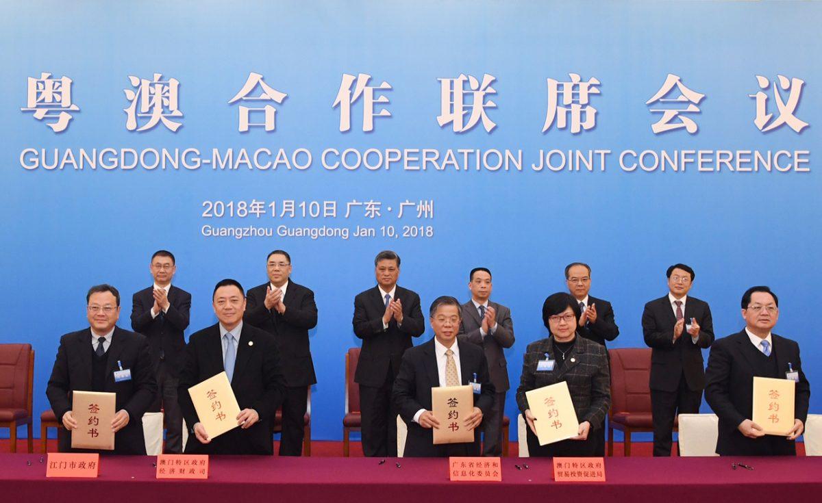 Macau-Guangdong meeting spells out 'fresh strategies'