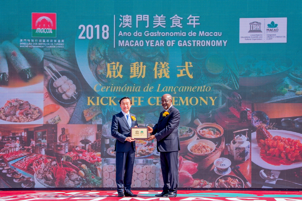 2018 Macao Year of Gastronomy launched today