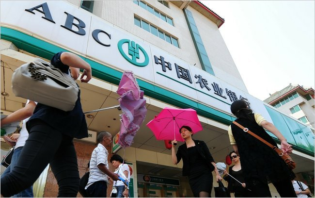 Agriculture Bank of China opens branch in Macau