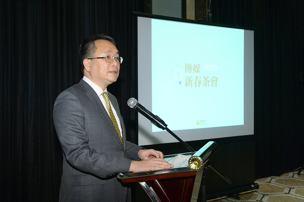 Government-media to promote Macau's roles in national initiatives