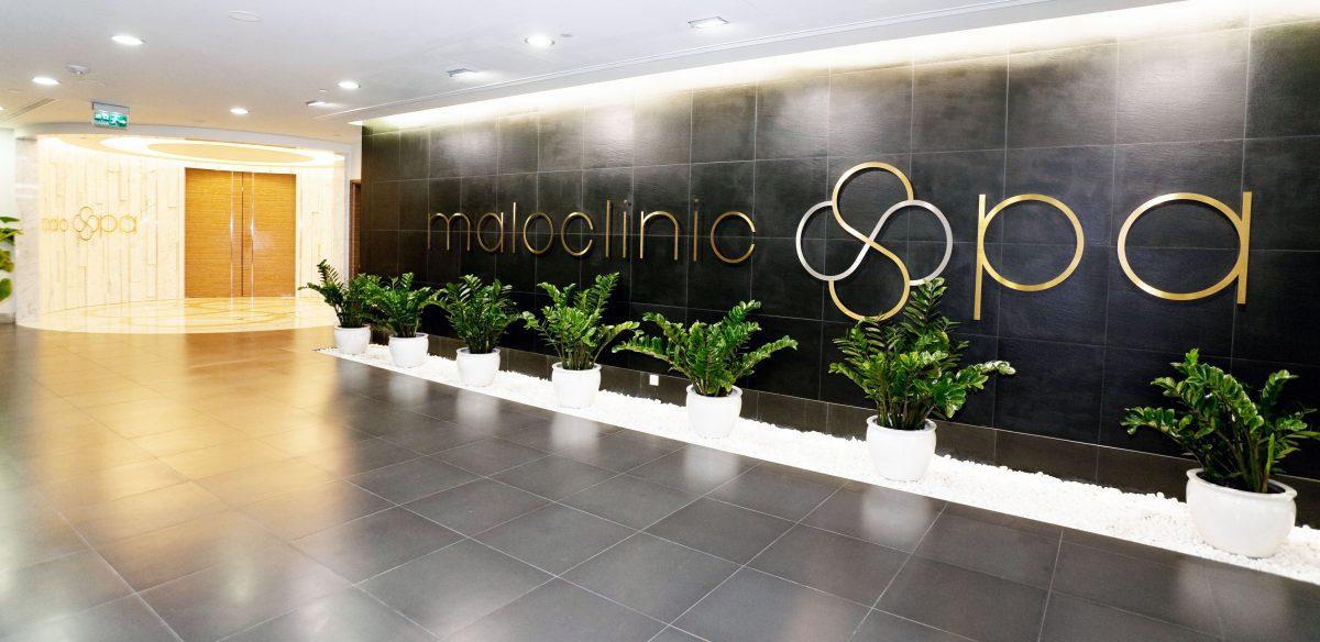 BNU seeks MOP 62.9 million debt from Malo Clinic