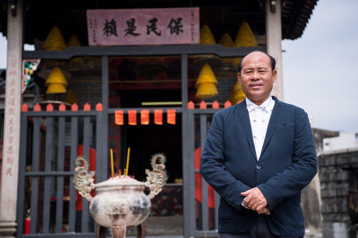 Macau News_Ip Tat