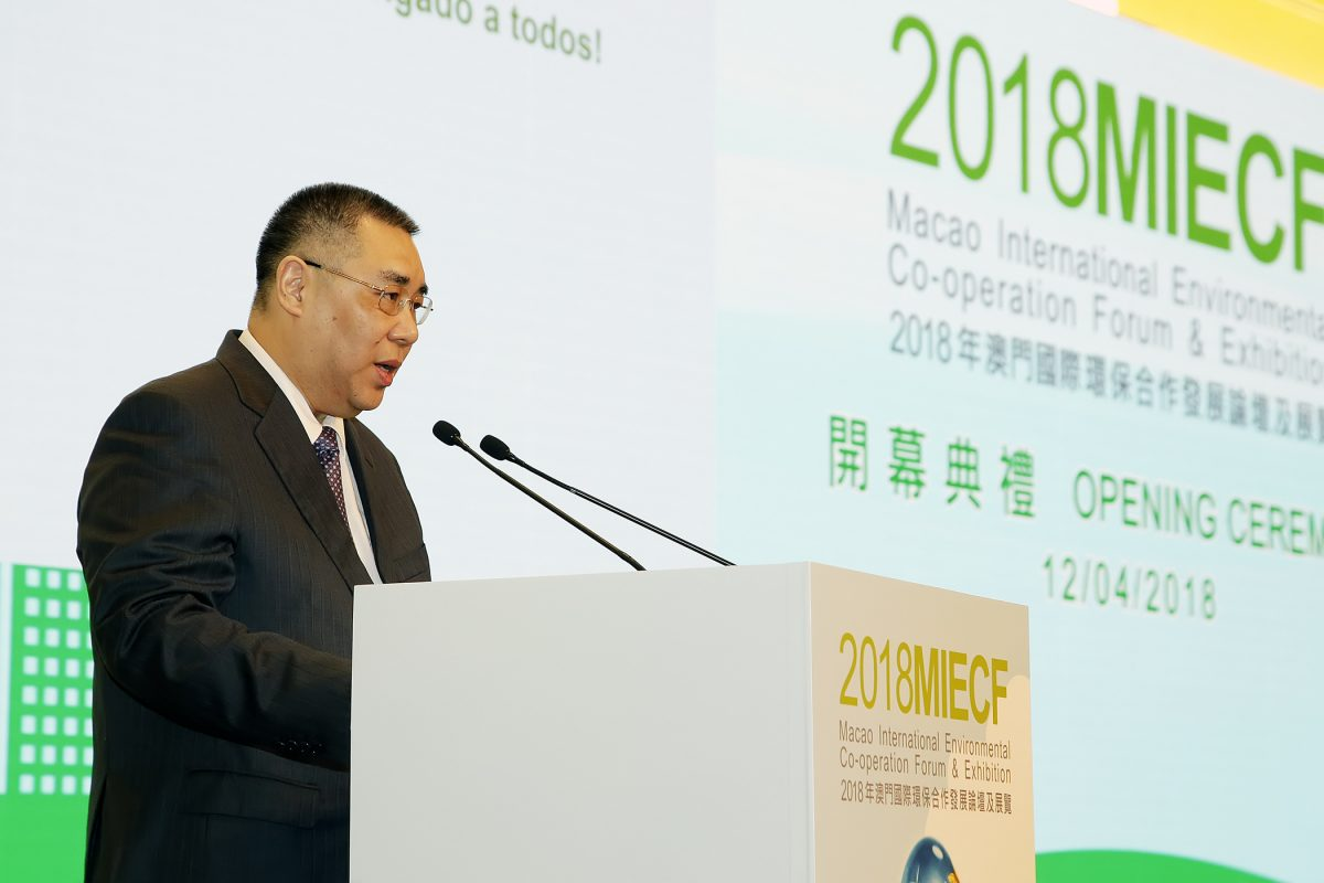 Macau will push for the development of a green economy