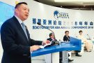 Guangdong-Macau cooperation fund