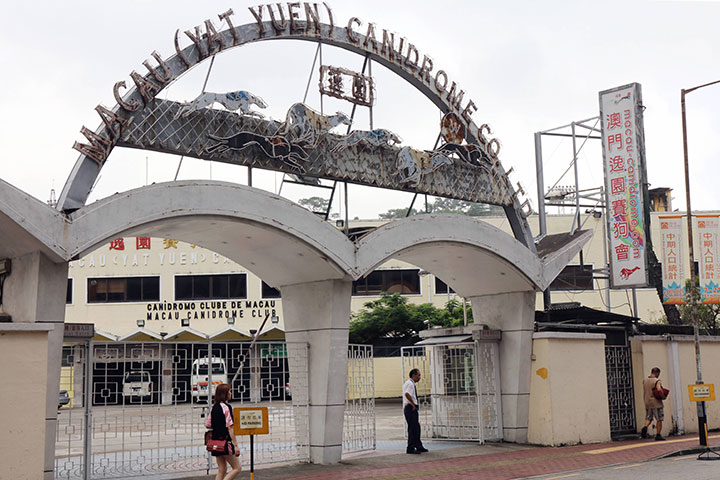 Government said Macau (Yat Yuen) Canidrome Co. Ltd must vacate the plot land by the end of July