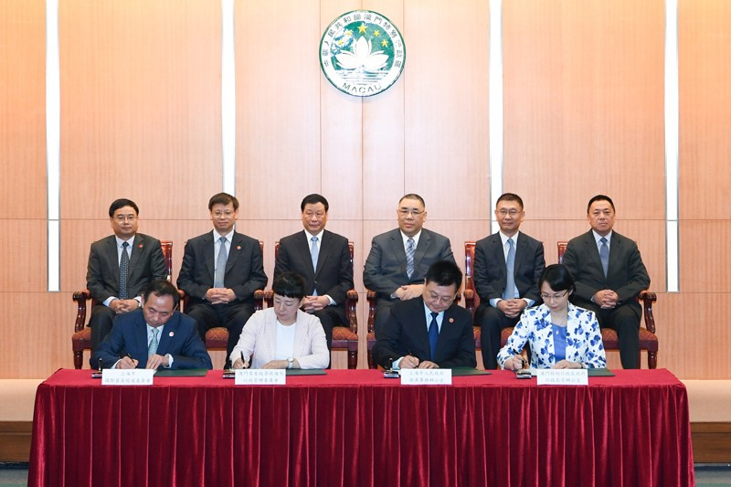 Macau and Shanghai want to strengthen cooperation and partnerships