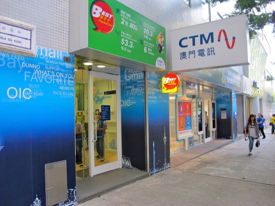 CTM chief says data centre in HK provides extra back-up