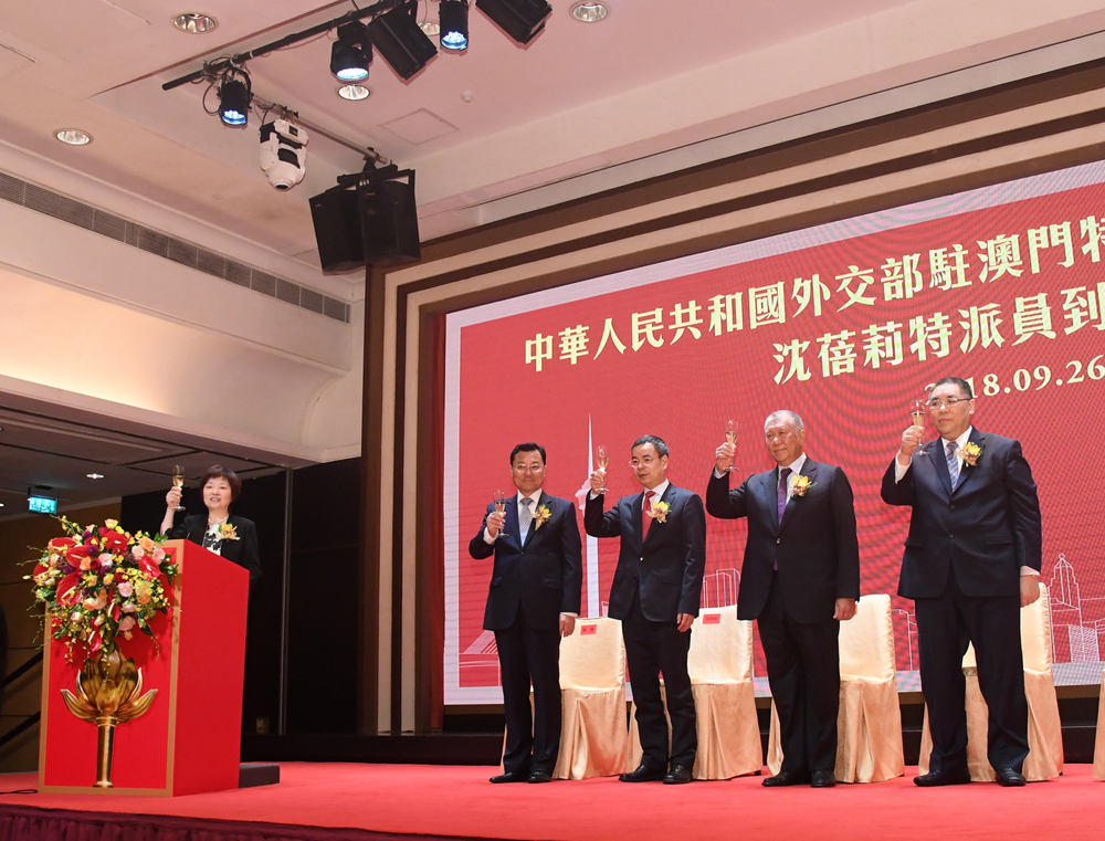 New FM commissioner 'delighted' with Macau's international prestige
