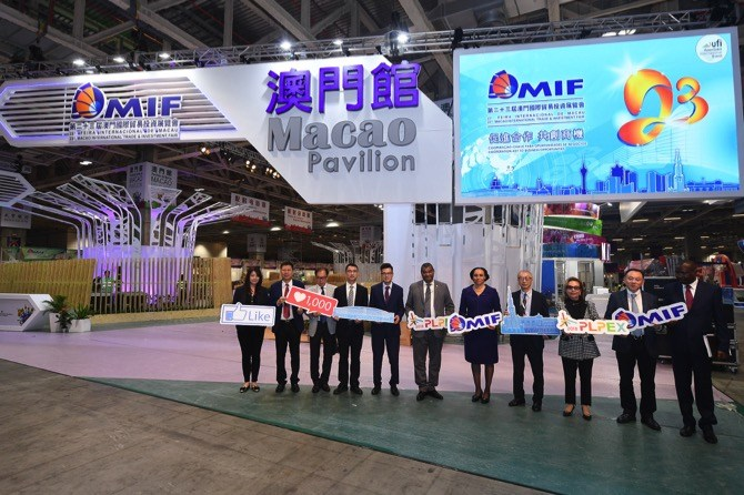 MIF and PLPEX to open with 1,000 participating companies