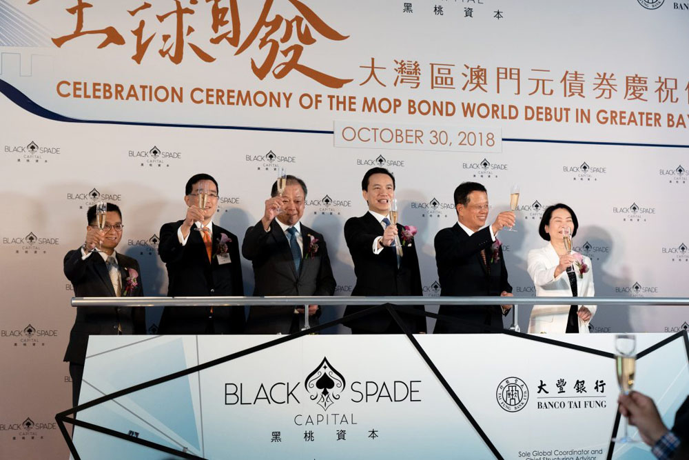 Lawrence Ho's 'family office' launches pataca bond