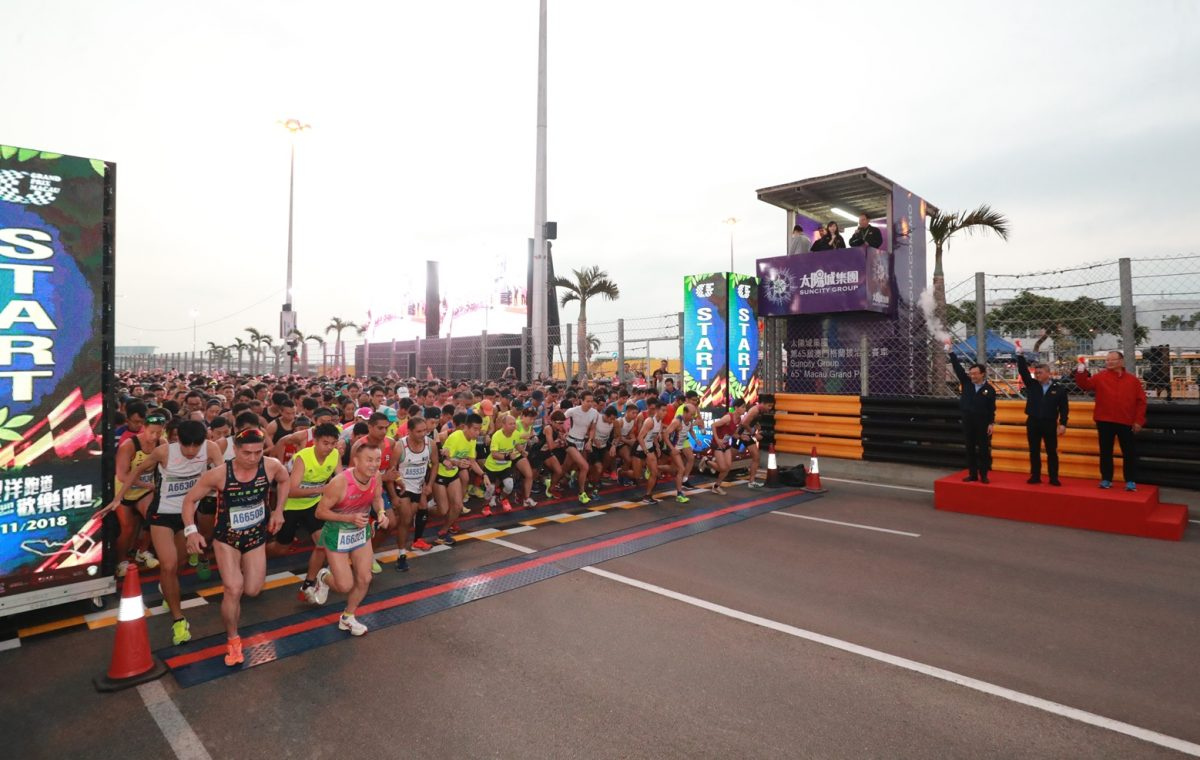 2,000 join Guia Circuit Fun Run ahead of Grand Prix