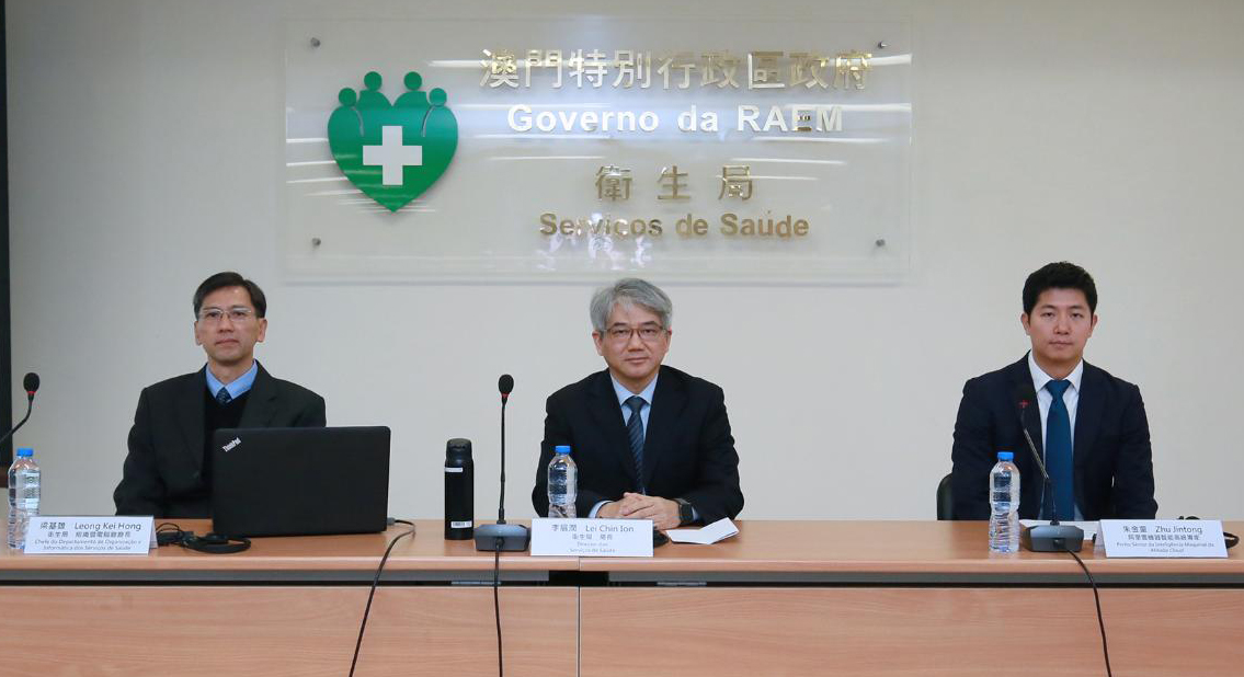 Macau government to launch mobile app for checking medical records