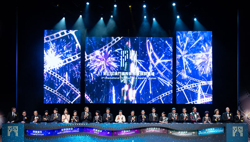 Third Macau int'l film-fest kicks off