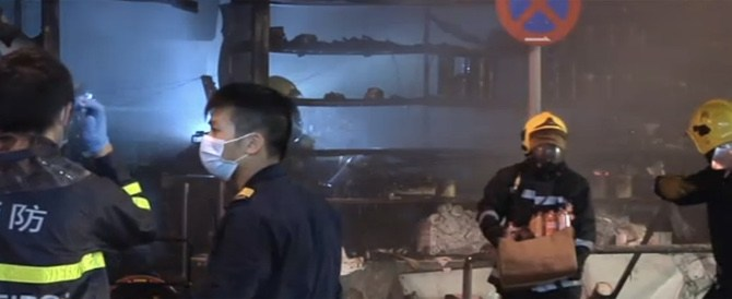 24-hour Macau supermarket gutted by fire