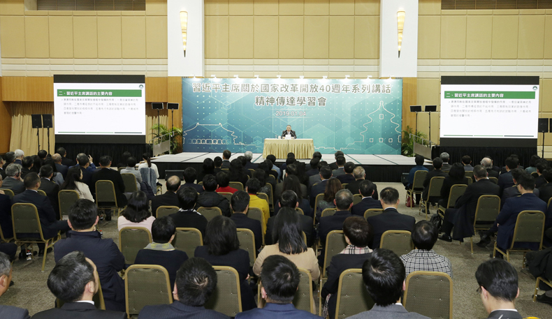 Chui briefs top officials on spirit of Xi's speeches on 40th anniversary of reform, opening up