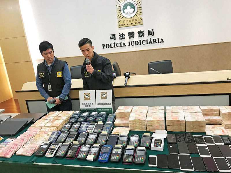 Macau and mainland China police bust illegal card-swiping gang