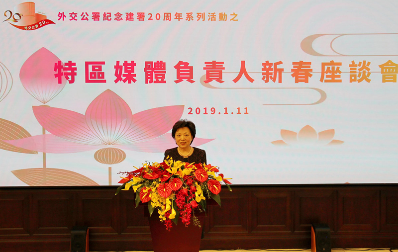 China´s FM commissioner urges local media to tell world about successful 'One Country, Two Systems' implementation