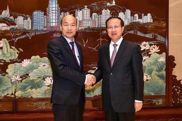 Kaohsiung mayor meets  liaison chief and Chief Executive