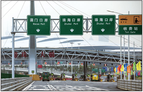 Macau's cross-border vehicle traffic grows by 8.5 pct in January