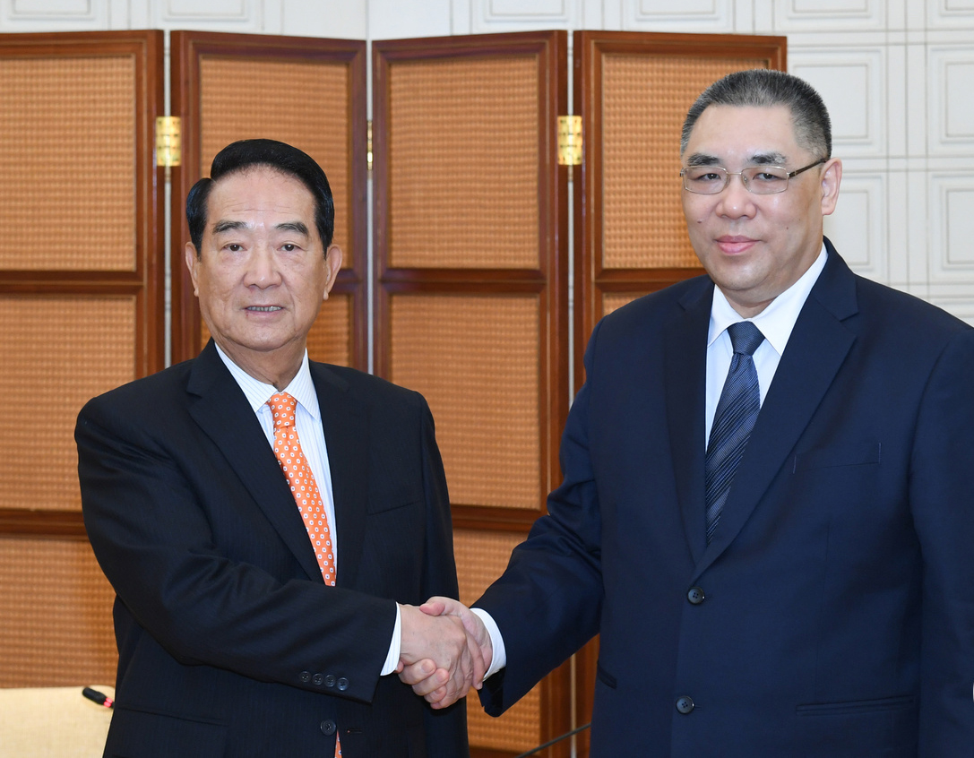 Soong visits Macau to explore Taiwan's chance of joining GBA