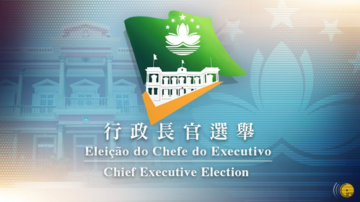 351 to compete for 344 seats of the 400-member CE election committee