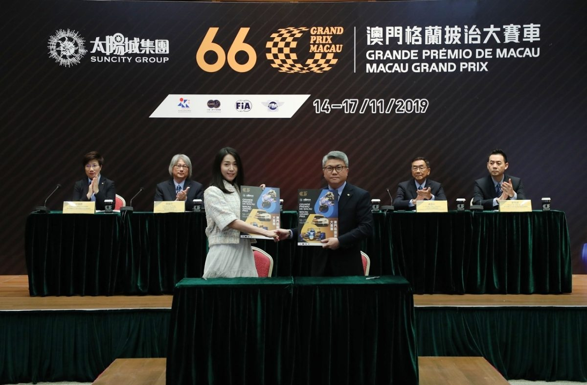 World Cup events reflect FIA's recognition of MGP: Pun