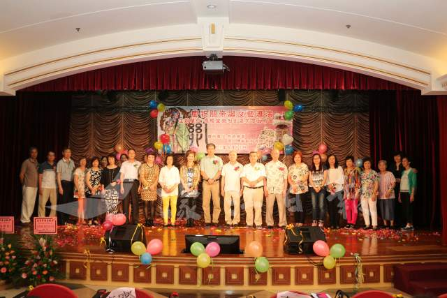 Hundreds celebrate Guan Di's birthday