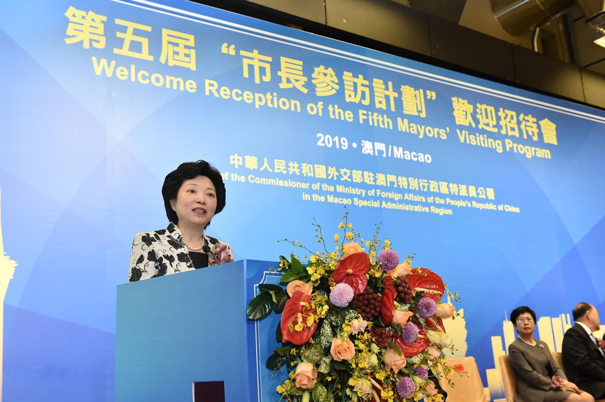 FM commissioner urges local citizens to co-build 'consular protection great wall'