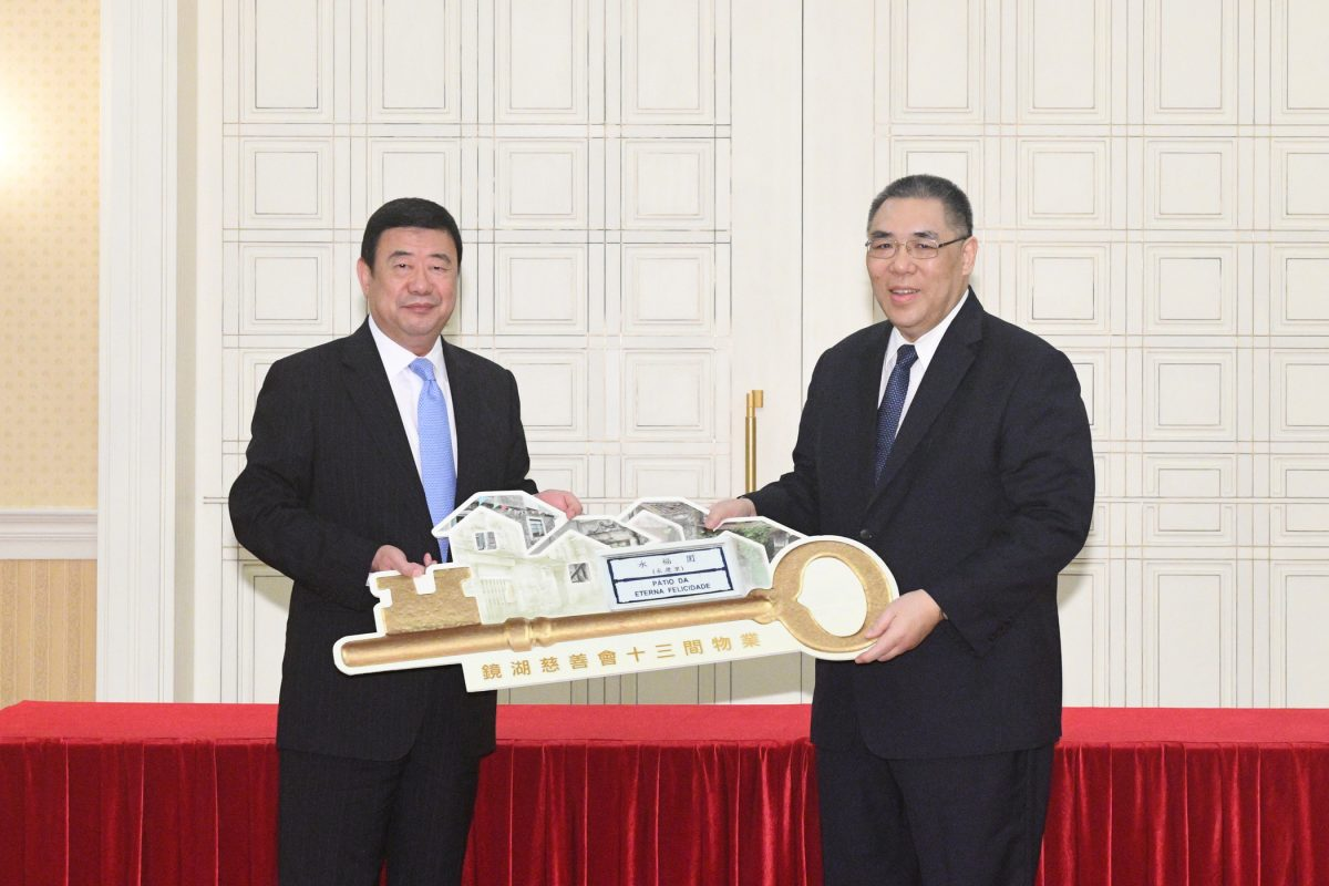 Kiang Wu donates 13 properties to govt for heritage preservation