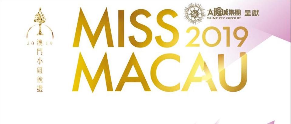 Miss Macau pageant to return after 10-year hiatus