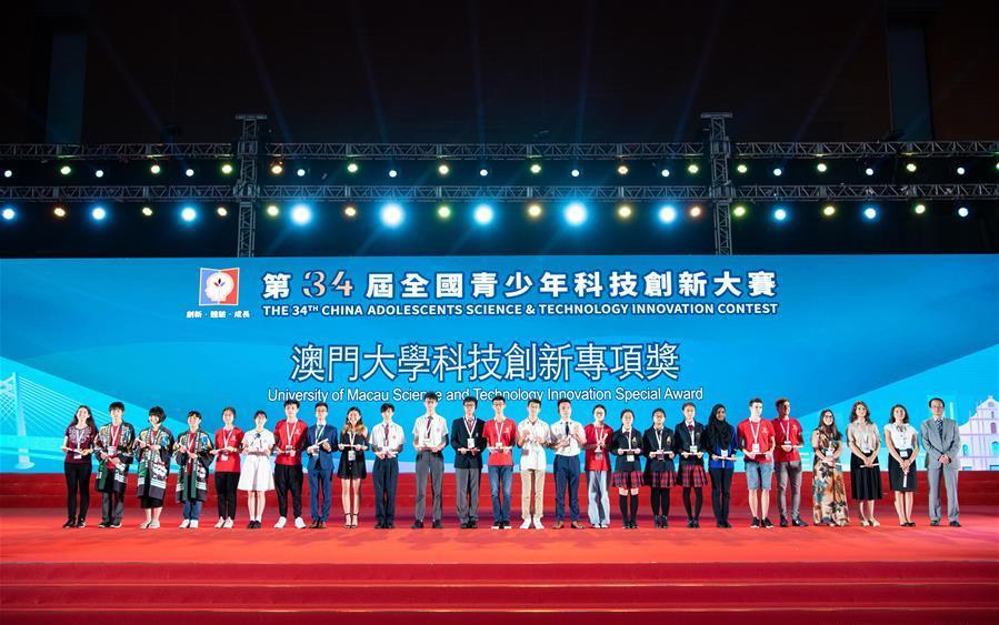 Macau hosts CAST Innovation Contest for the 1st time