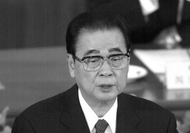 MSAR flag to fly at half-mast to mourn Li Peng