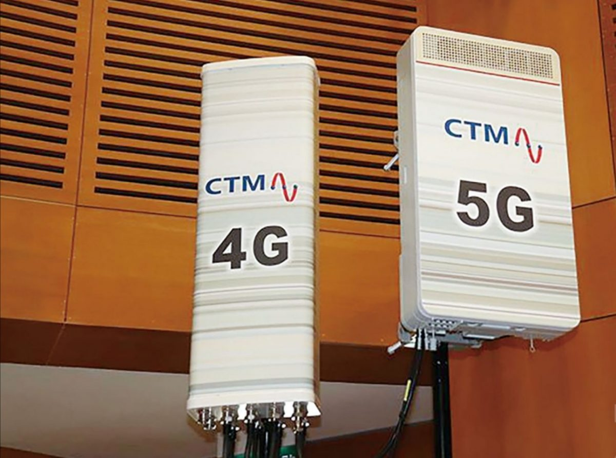 Macau aims to complete 5G base stations in 2020