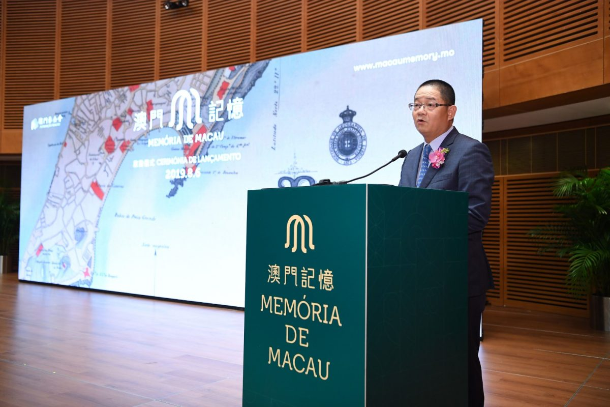 Macau Foundation launches Macau Memory website