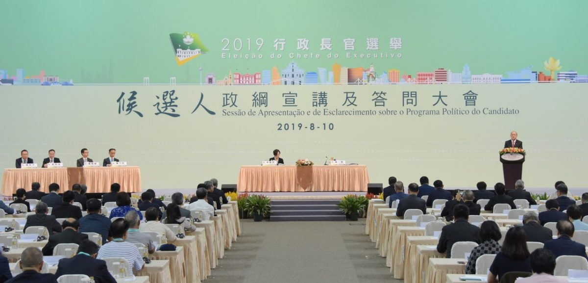 Ho calls for 'healthy' development of gaming sector
