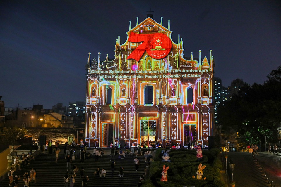 MGTO presents mapping show to mark 70th anniversary of PRC