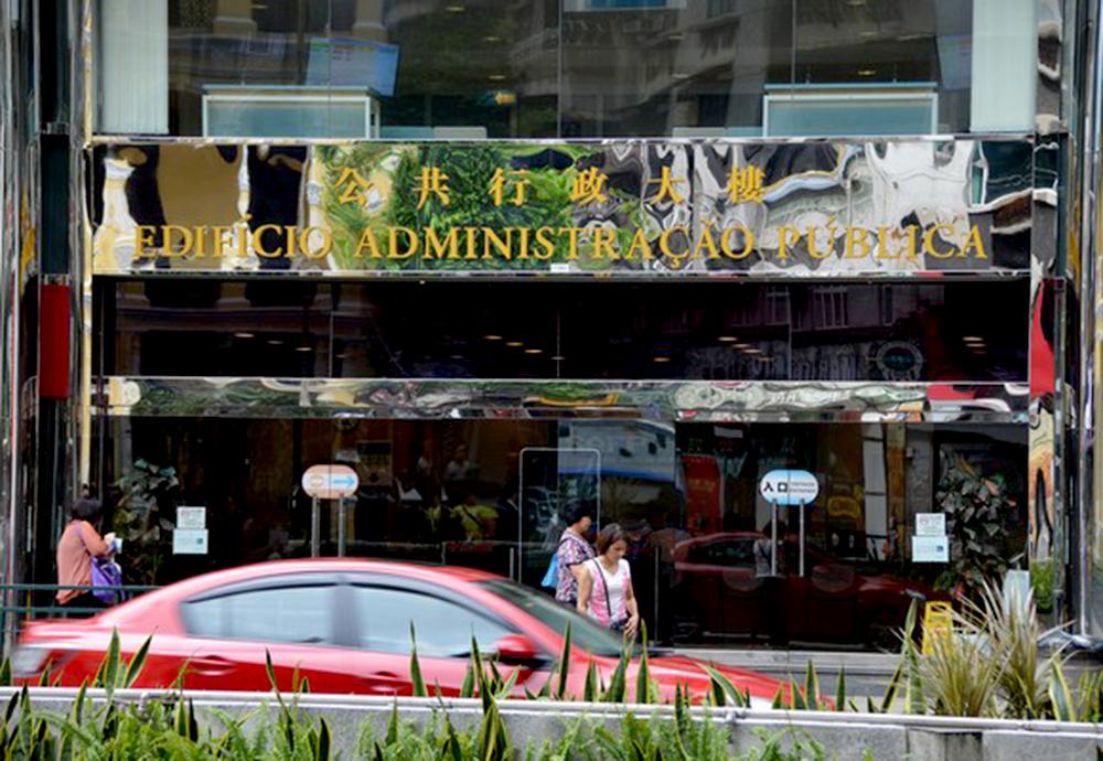 Auditors slam government's public servant central recruitment method