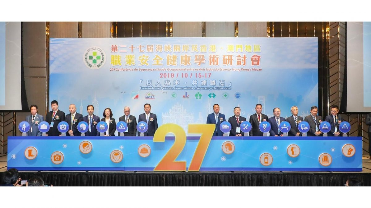 27th occupational health & safety conference aims for better solutions: DSAL
