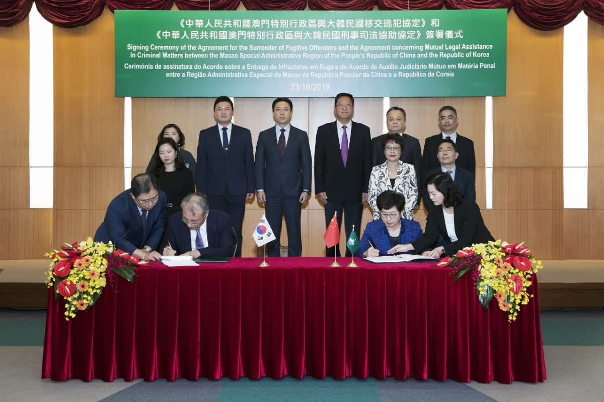 Macau & S Korea sign accords on fugitive offenders' transfer, mutual legal assistance