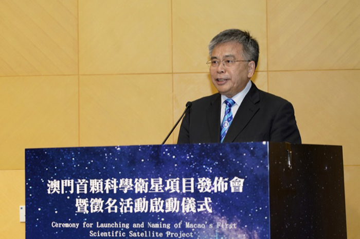Macau's 1st satellite to be launched in 2020: MUST
